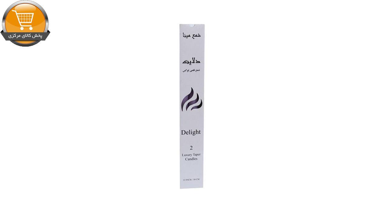 شمع مینا مدل Delight 11002Y01 بسته 2 عددی | پخش کالای مرکزی