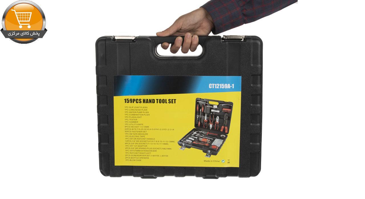 مجموعه 159 عددی ابزار مدل CT12159A-1   پخش کالای مرکزی
