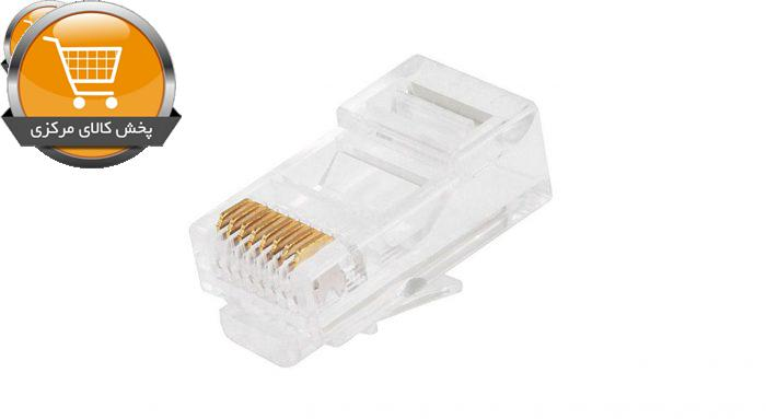 کانکتور وی-نت SFTP RJ45 CAT6 بسته 100 عددی | سفیرکالا