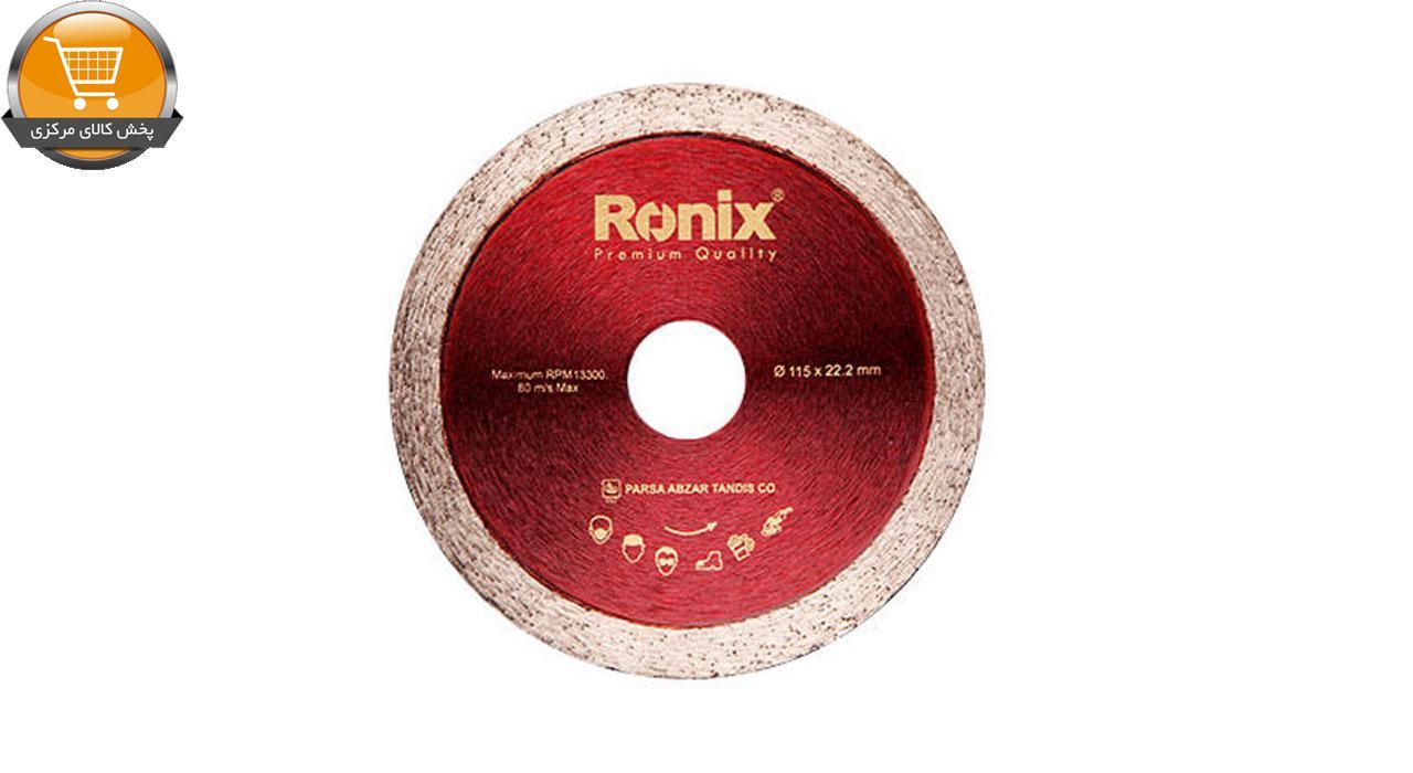 صفحه مینی فرز سرامیک بر رونیکس مدل RH-3507 | پخش کالای مرکزی