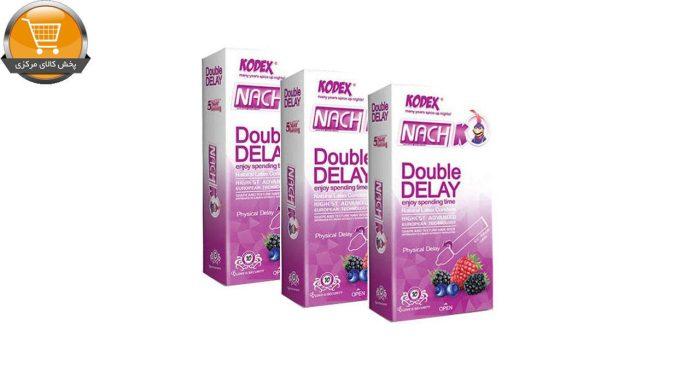 کاندوم تاخیری دوبل ناچ کدکس مدل Double Delay سه بسته 10 عددی | پخش کالای مرکزی