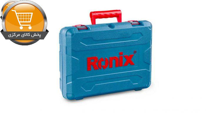 دریل بتن کن رونیکس کد 2700 | پخش کالای مرکزی