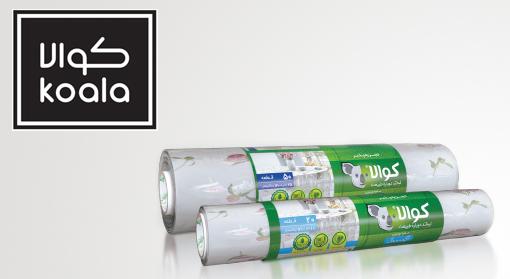 محصولات پلاستیک کوالا   پخش کالای مرکزی