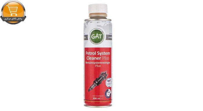 تمیزکننده سیستم سوخت گات مدل Petrol System Cleaner-62018 300 میلی لیتر | پخش کالاي مرکزي