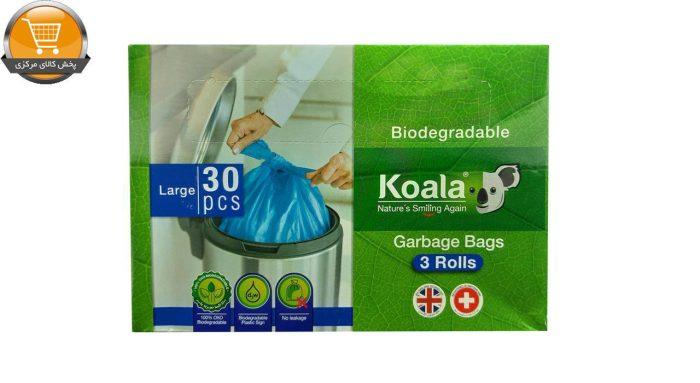 کیسه زباله کوالا مدل سه رول 30 عددی | پخش کالای مرکزی