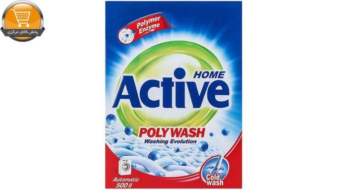 پودر ماشین لباسشویی اکتیو مدل Poly Wash مقدار 500 گرم | پخش کالاي مرکزي