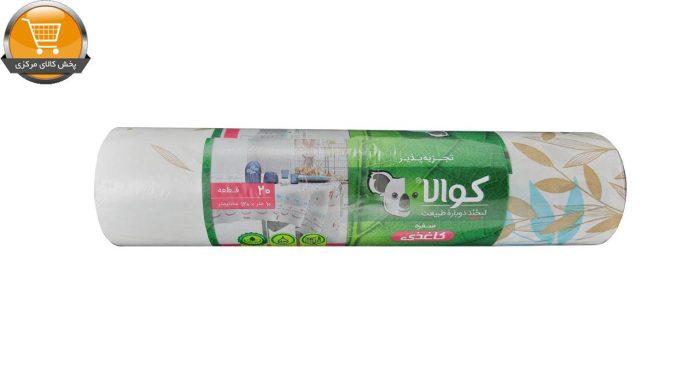 سفره یکبار مصرف کوالا مدل کاغذی رول 10 متری | پخش کالای مرکزی