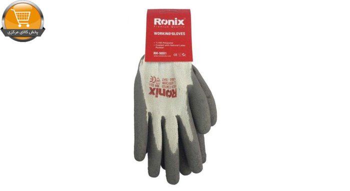 p01دستکش ایمنی رونیکس مدل RH-9001   پخش کالای مرکزی