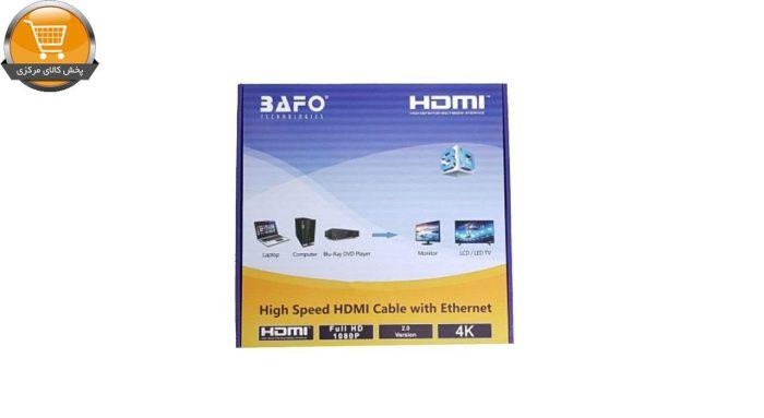 کابل HDMI بافو کد 8190 طول 10 متر | پخش کالای مرکزی