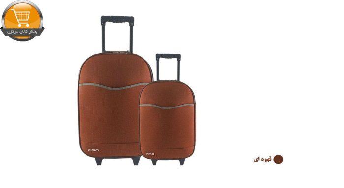 چمدان فیرو مدل TF701 مجموعه دو عددی | پخش کالای مرکزی