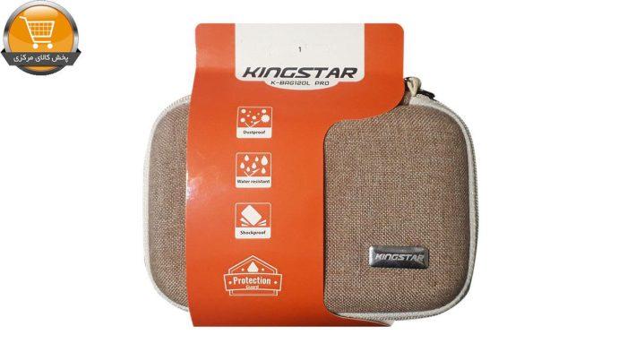 کیف هارد اکسترنال کینگ استار مدل K-BAG120L PRO | پخش کالای مرکزی