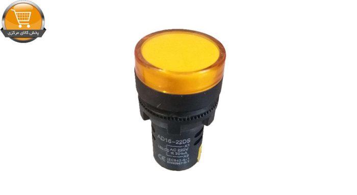 چراغ سیگنال مدل 8235 | پخش کالای مرکزی