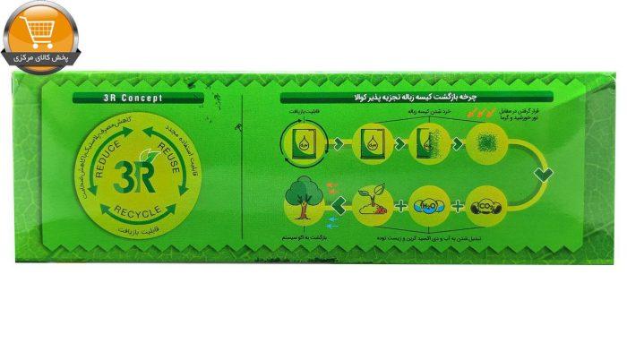 کیسه زباله کوالا مدل 3 رول 42 عددی | پخش کالای مرکزی