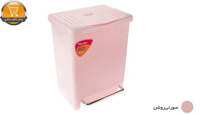 سطل زباله هوم کت مدل Alice 2888 | پخش کالای مرکزی