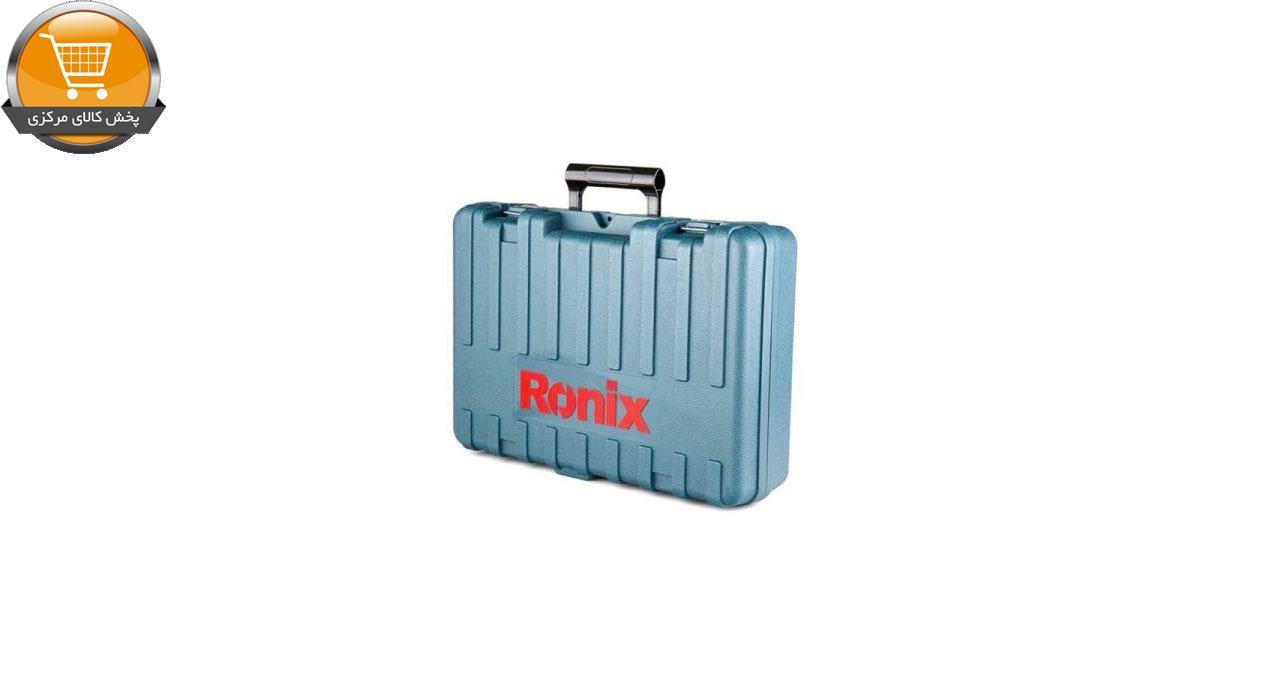دریل بتن کن رونیکس مدل 2701   پخش کالای مرکزی