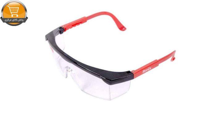 عینک ایمنی رونیکس مدل RH-9020 | پخش کالای مرکزی