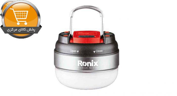 چراغ گرد آهنربایی رونیکس مدل RH-4271 | پخش کالای مرکزی