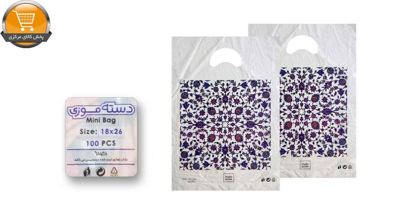 کیسه خرید کوالا مدل 002 بسته 100 عددی   پخش کالای مرکزی
