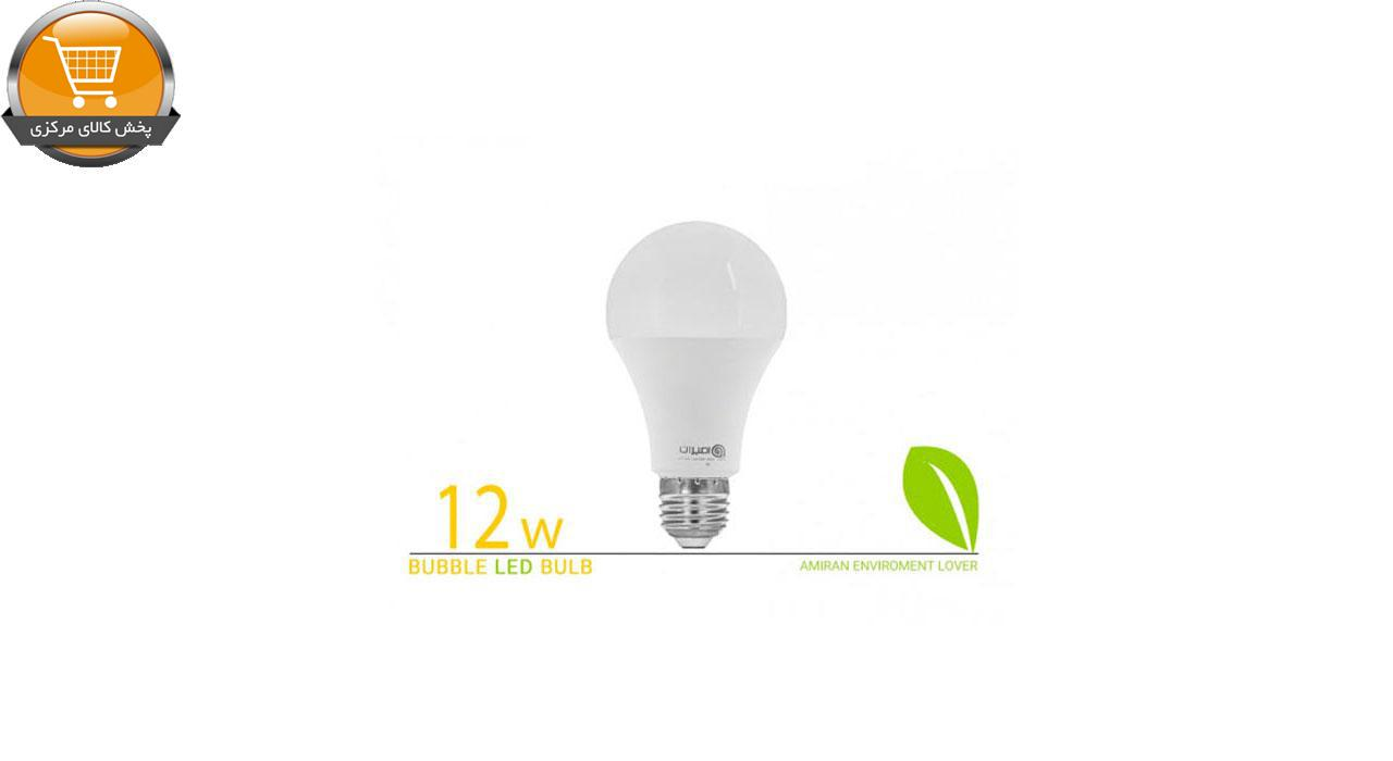 لامپ ال ای دی 12 وات امیران کد 602 پایه E27 | پخش کالای مرکزی