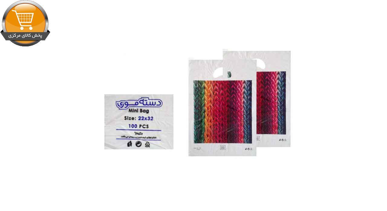 کیسه خرید کوالا مدل 001 بسته 100 عددی | پخش کالای مرکزی