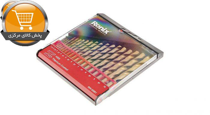 مجموعه 19عددی مته رونیکس مدل RH-5581   پخش کالای مرکزی