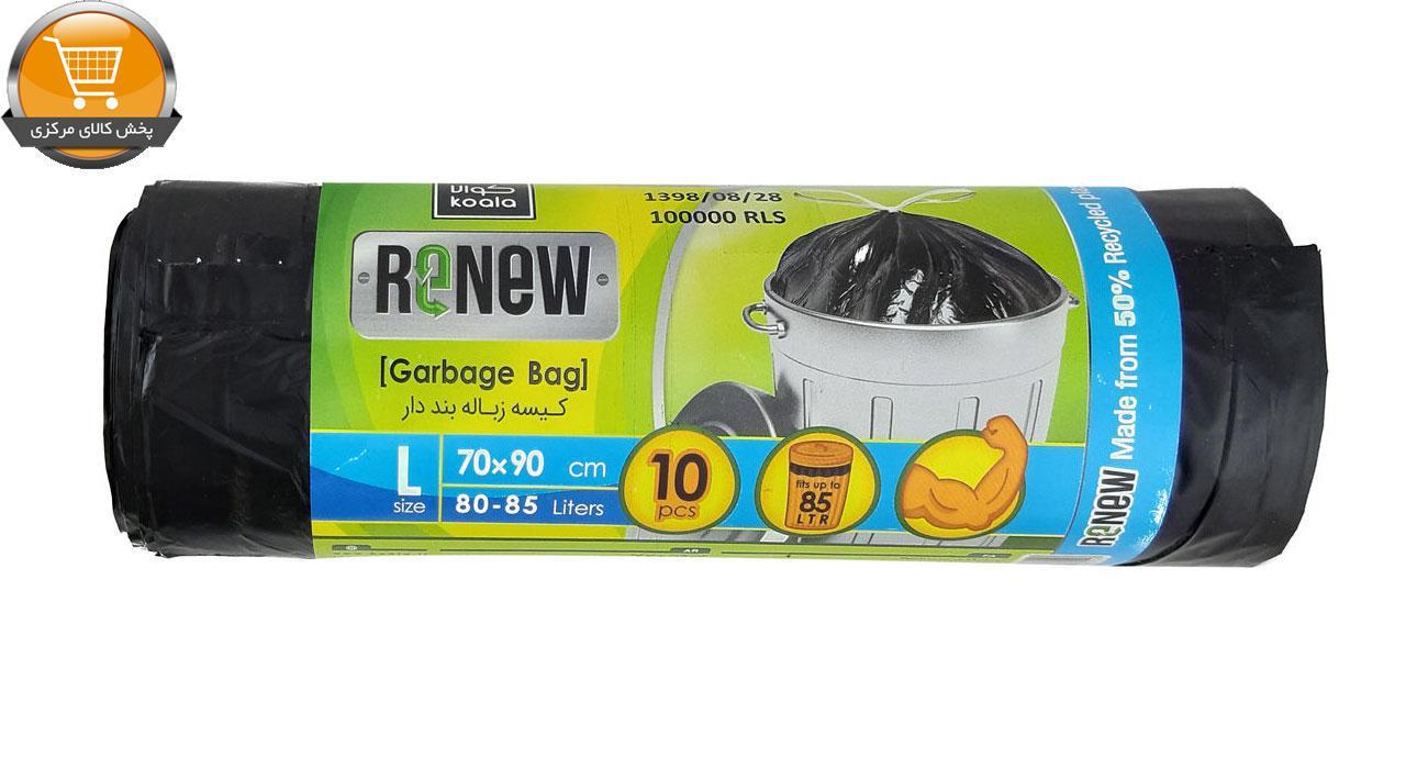 کیسه زباله کوالا کد 6261591800736 2 مجموعه 2 عددی | پخش کالای مرکزی