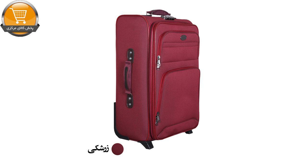مجموعه دو عددی چمدان مدل 1037 | پخش کالای مرکزی