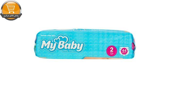 پوشک مای بیبی آبی سری مهربان با پوست سایز 2 بسته 44 عددی | پخش کالای مرکزی