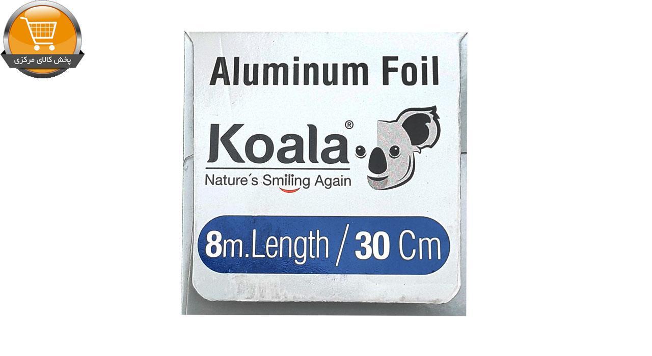 فویل کوالا مدل 08 رول 8 متری   پخش کالای مرکزی
