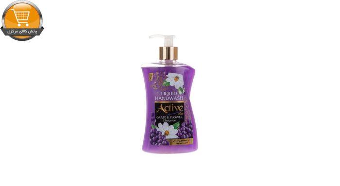 مایع دستشویی اکتیو مدل Grape & Flower مقدار 450 گرم | پخش کالای مرکزی