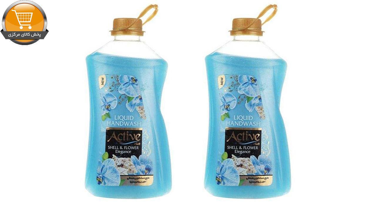 مایع دستشویی اکتیو مدل Blue-Shell & Flower مقدار 2500 گرم بسته 2 عددی | پخش کالای مرکزی