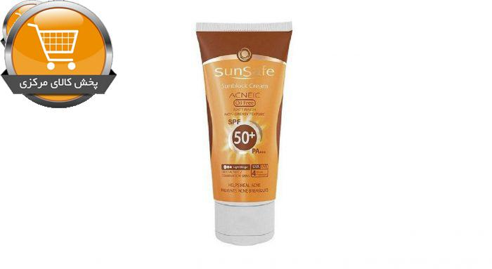 کرم ضد آفتاب سان سیف Acneic حجم 50 میلی لیتر | پخش کالای مرکزی