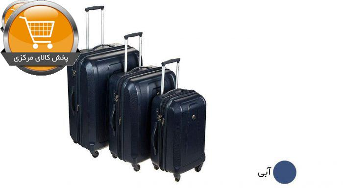مجموعه سه عددی چمدان دلسی مدل Keira | پخش کالای مرکزی