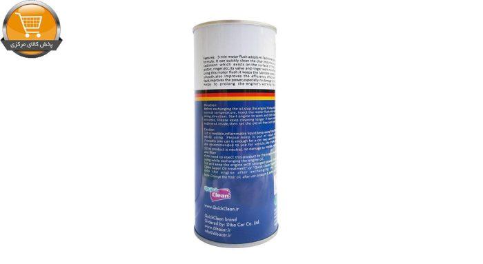 محلول تمیز کننده سیستم سوخت کوییک کلیین مدل 3MIN حجم 450 میلی لیتر | پخش کالای مرکزی