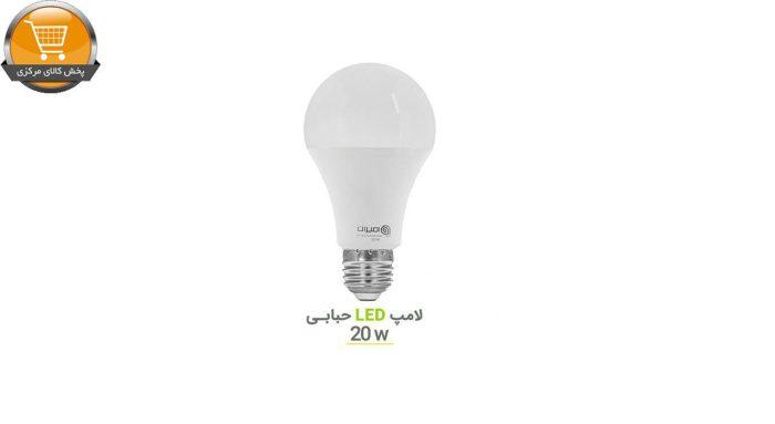 لامپ ال ای دی 20 وات امیران کد 605 پایه E27 بسته 5 عددی | پخش کالای مرکزی