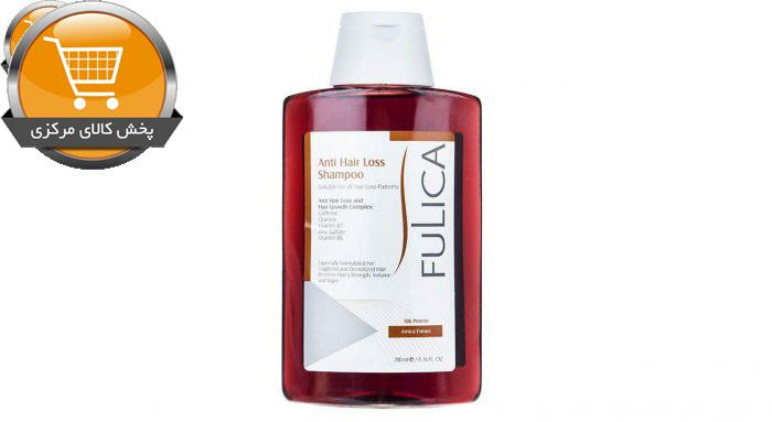 شامپو تقویت کننده و ضد ریزش مو فولیکا حجم 200 میلی لیتر | پخش کالای مرکزی