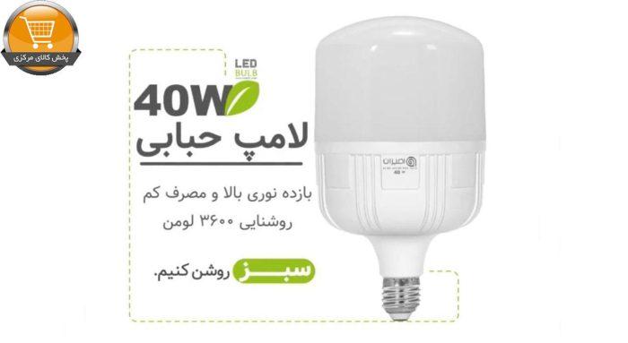 لامپ 40وات امیران مدل 040 پایه e27 بسته 2 عددی | پخش کالای مرکزی