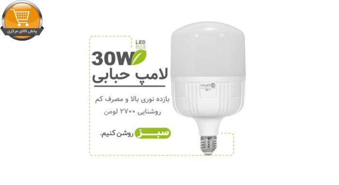لامپ 30 وات امیران مدل بالب پایه e27 بسته 5 عددی   پخش کالای مرکزی