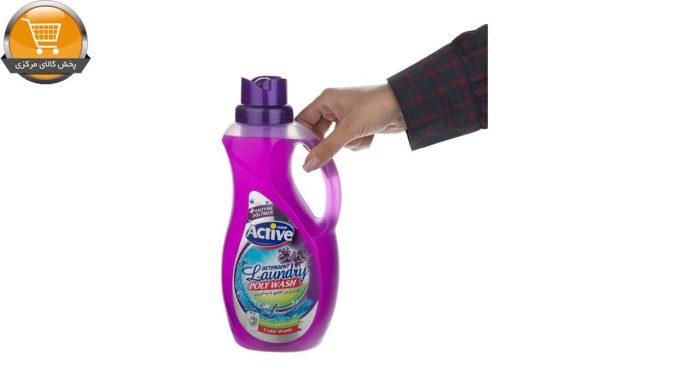 مایع لباسشویی پلی واش اکتیو مدل Lavender مقدار 1.5 کیلوگرم | پخش کالای مرکزی