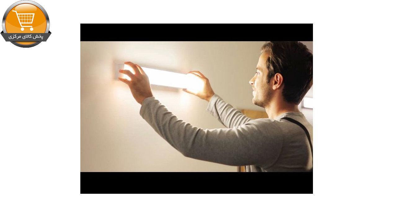 چراغ ال ای دی 40 وات بروکس مدل آریان | پخش کالای مرکزی