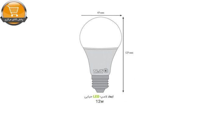 لامپ ال ای دی 12 وات امیران کد 602 پایه E27 بسته 3 عددی | پخش کالای مرکزی