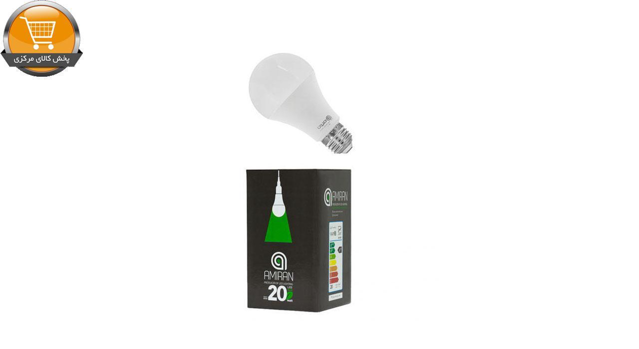 لامپ ال ای دی 20 وات امیران کد 605 پایه E27 بسته 2 عددی   پخش کالای مرکزی