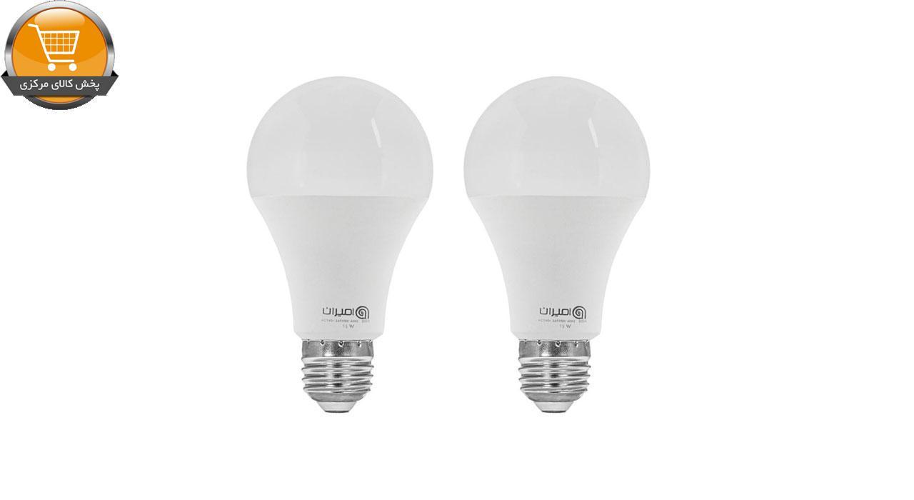 لامپ ال ای دی 15 وات امیران کد 603 پایه E27 بسته 2 عددی | پخش کالای مرکزی