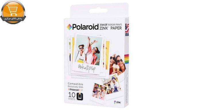 کاغذ چاپ سریع پولاروید مدل Zink Paper بسته 10 عددی | پخش کالای مرکزی