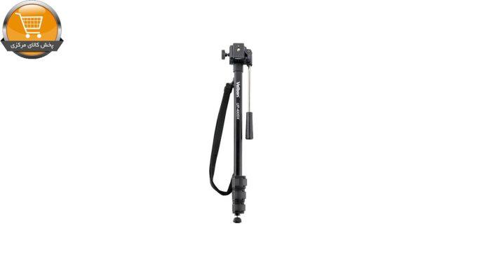 تک پایه دوربین فیلمبرداری ولبون مدل UP-400DX | پخش کالای مرکزی