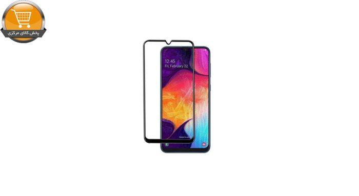 محافظ صفحه نمایش نیکسو مدل FG مناسب برای گوشی موبایل سامسونگ Galaxy A30 | پخش کالای مرکزی