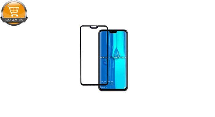 محافظ صفحه نمایش نیکسو مدل FG مناسب برای گوشی موبایل هوآوی Y9 2019 | پخش کالای مرکزی