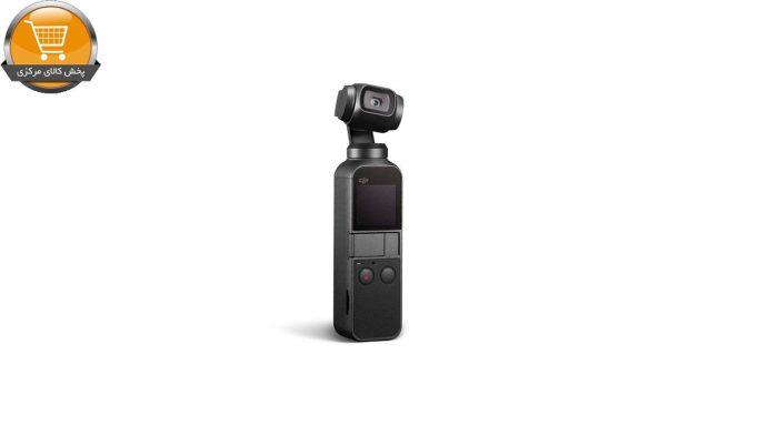 دوربین فیلم برداری دی جی آی مدل Osmo Pocket | پخش کالای مرکزی