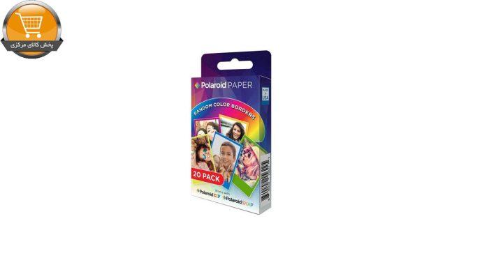کاغذ چاپ سریع پولاروید مدل Rainbow Border ZINK سایز 2x3 اینچ بسته 20 عددی | پخش کالای مرکزی