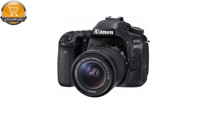 دوربین دیجیتال کانن مدل Eos 80D به همراه لنز EF-S 18-55mm f/3.5-5.6 IS STM | پخش کالای مرکزی